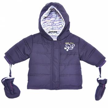 Куртка детская Германия